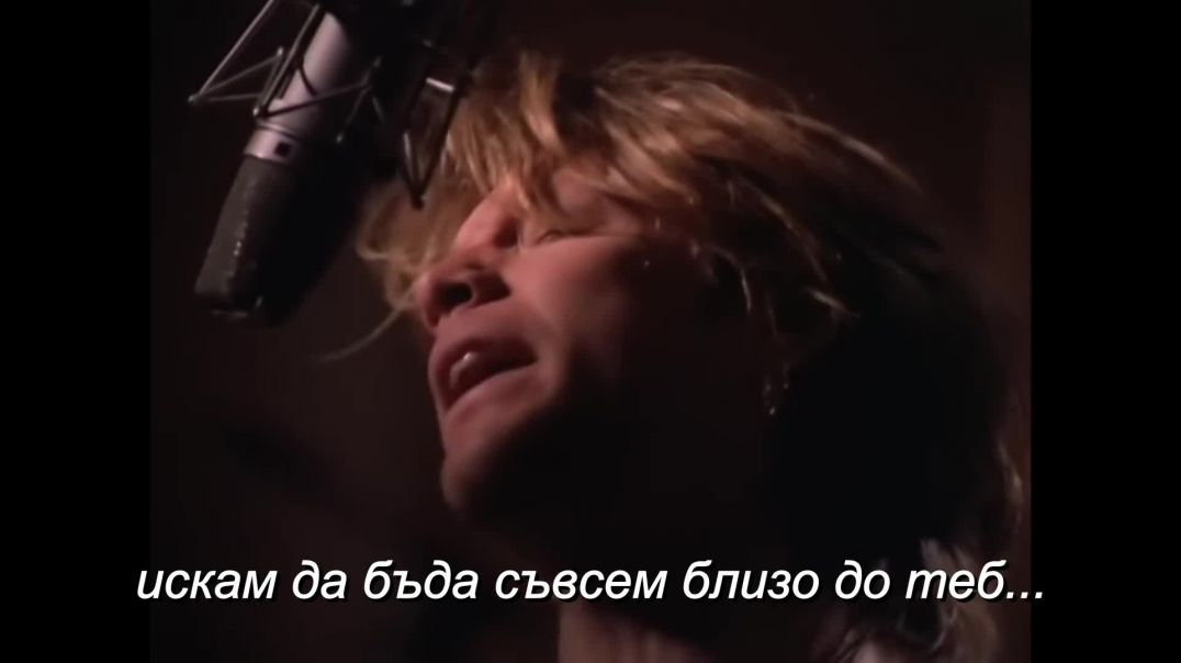 Bon Jovi - Bed Of Roses (Official Music Video) Bg subs (вградени)
