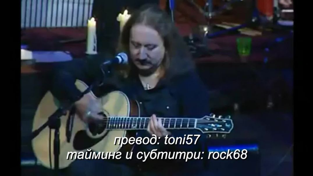 Uriah Heep - Come Back To Me (live) Bg subs (вградени)