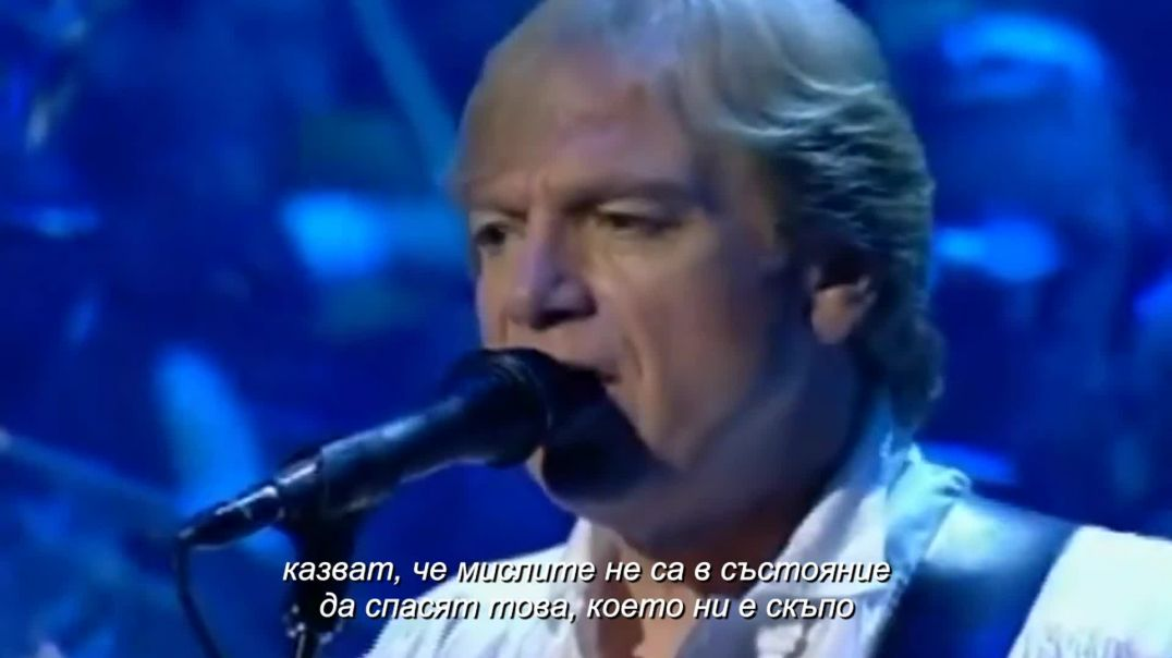 Moody Blues - Nights in White Satin ( Official Live Video) / Bg subs (вградени)